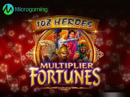 Elating adventures coming up from Microgaming this September!